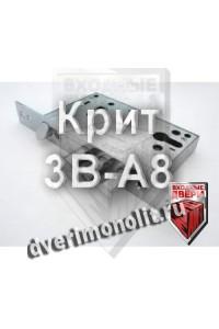 Замок Крит 3В-А8